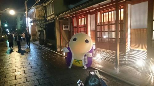 京都のアイドル まゆまろ